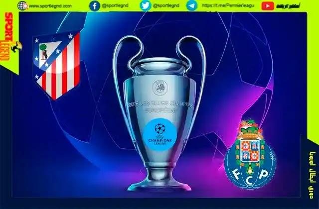 اهداف اتلتيكو مدريد وبرشلونة,ريال مدريد,اهداف مباراة بايرن ميونخ واتلتيكو مدريد,اهداف,هدف البايرن الاول ضد اتلتيكو مدريد,هدف فينالدوم ضد اتليتيكو مدريد,بورتو,اتلتيكو مدريد وبايرن ميونخ,هدف بايرن ميونخ ضد اتلتيكو مدريد,يوفنتوس و اتليتيكو مدريد 2019,هدف فيرمينيو ضد اتليتيكو مدريد,هدف رونالدو علي اتليتيكو مدريد,هدف بايرن ميونخ واتلتيكو مدريد,ملخص مباراة يوفنتوس و اتليتيكو مدريد,ذهاب مباراة يوفنتوس و اتليتيكو مدريد,اياب مباراة يوفنتوس و اتليتيكو مدريد