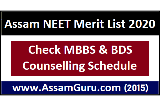 Merit List of Assam NEET
