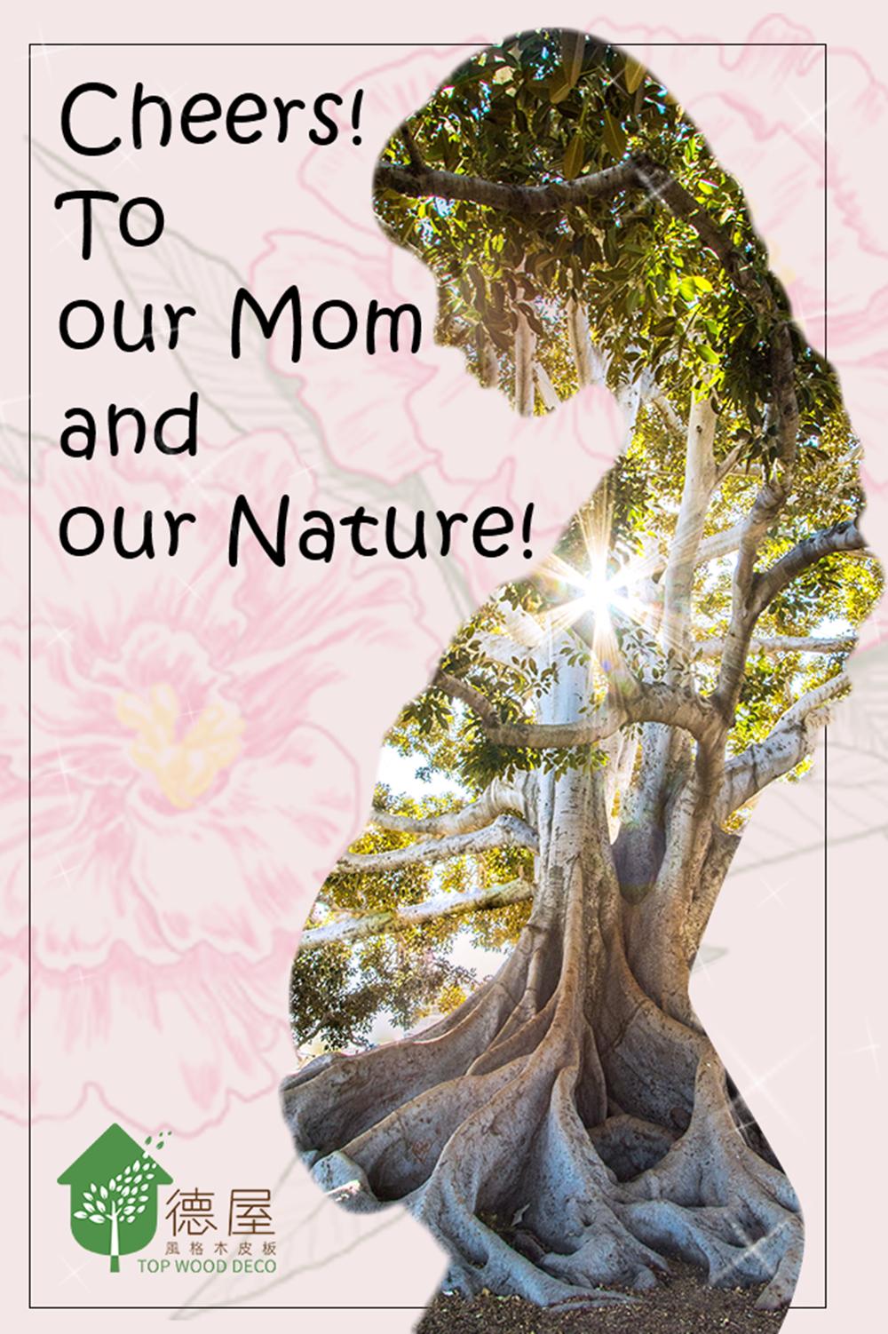 母親節,自然,裝潢,德屋建材,木頭,天然,木質建材