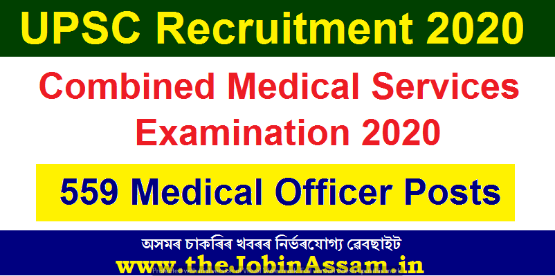 UPSC Combined Medical Services Examination 2020