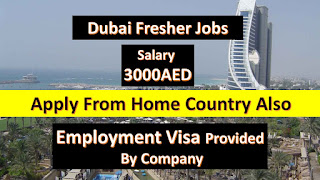 dubai duty free warehouse jobs, dubai jobs with free accommodation, dubai jobs with free visa, dubai jobs with free visa and ticket, dubai jobs with visa free for Pakistani, dubai free zone jobs, dubai free zone jobs 2019,