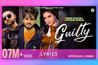 गिल्टी, Guilty Lyrics and Karaoke by Inder Chahal
