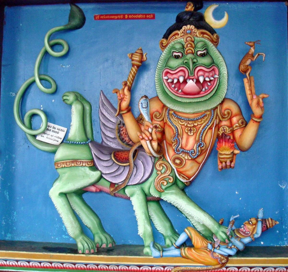 Sharabeshwara