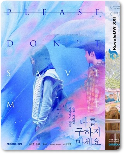PLEASE DON'T SAVE ME (2020)