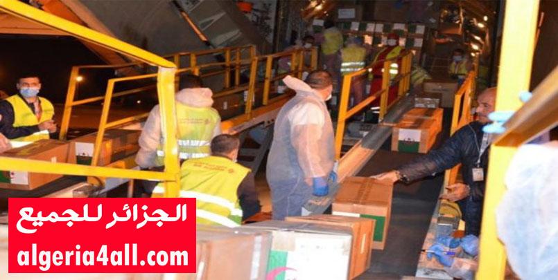 شحنة جديدة من المعدات الطبية الصينية تصل الجزائر