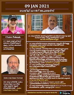 Daily Malayalam Current Affairs 09 Jan 2021