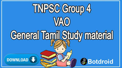 tnpsc vao study material pdf download