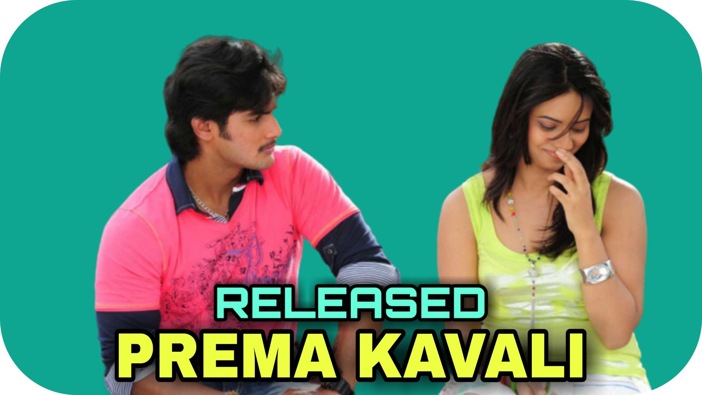 Prema Kavali (2020) Hindi Dubbed Movie