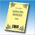 Catalina Howard obra teatral 1834 libro gratis