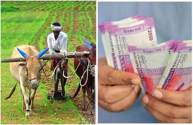 किसान योजना में अब सालाना किस्त के साथ मिलेगी 5000 रु की Monthly Pension, ऐसे उठाएं लाभ