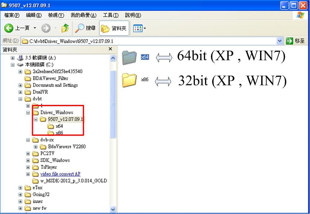 Download usb composite device