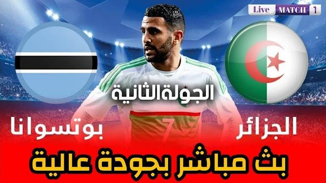 مشاهدة مباراة الجزائر وبتسوانا بث مباشر botswana-vs-algeria