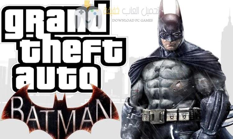 تحميل لعبة GTA Vice City Batman للكمبيوتر برابط مباشر