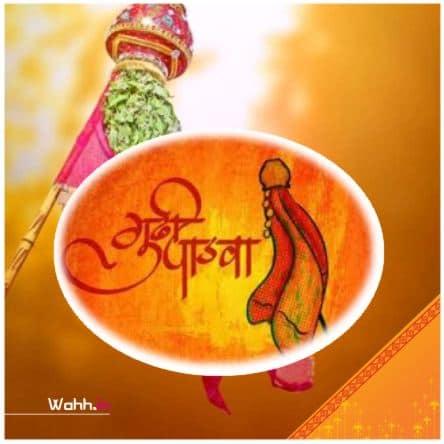 Gudi Padwa Messages Greetings