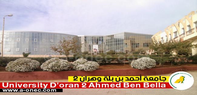 Université Oran 1 Ahmed Ben Bella,Oran-Algérie
