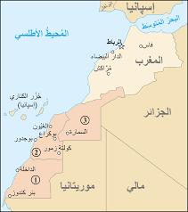 تحميل ملخص جغرافية المغرب العامة PDF
