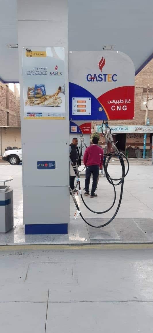 تشغيل أول محطة لتموين السيارات بالغاز الطبيعي في الأقصر