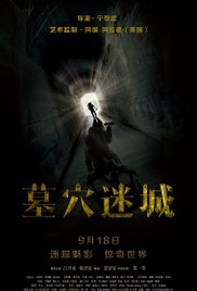 Watch Tomb Mystery Online Free Putlocker