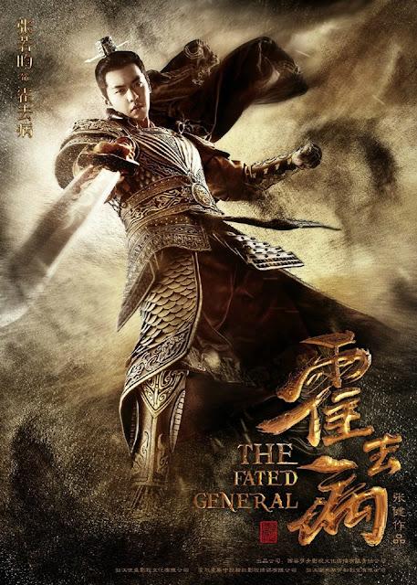 Zhang Ruo Yun The Fated General