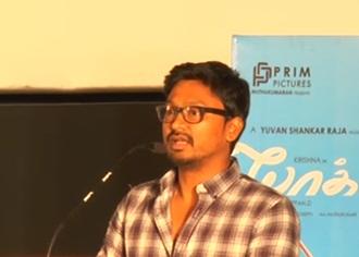 Celebrities at Yaakkai Movie Audio Launch