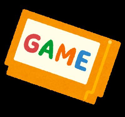 ゲームのカセットのイラスト