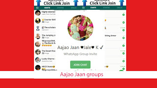 Aajao Jaan groups and other new groups link
