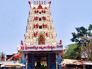 Nellore Sri Rajarajeshwari Devasthanamu