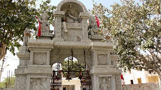 bisrakh ravan temple