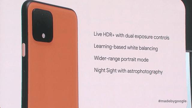 جوجل تكشف عن هواتف Pixel 4 و Pixel 4 XL