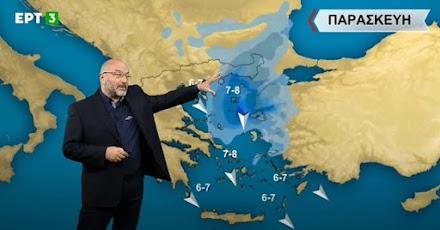 Σάκης Αρναούτογλου: Ποιες περιοχές θα δεχτούν ισχυρές βροχές την Παρασκευή