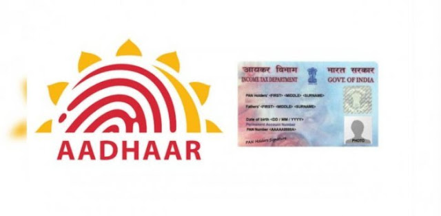 Last date to link Aadhaar with PAN card extended to June 30