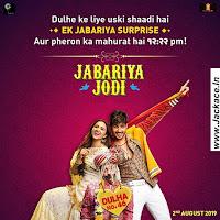 Jabariya Jodi First Look Poster 5