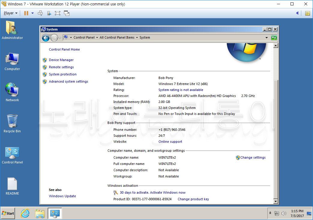 CD 한 장에도 못 미치는 Windows 7 Extreme Lite (x86) v2 0 ~ 책과 함께