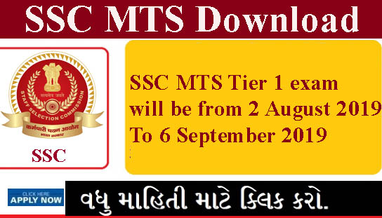 SSC MTS Tier 1 Exam 2019 E-Admit Card Download