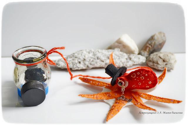 пальчиковые игрушки- осьминог - в цилиндре и монокле- аквариум