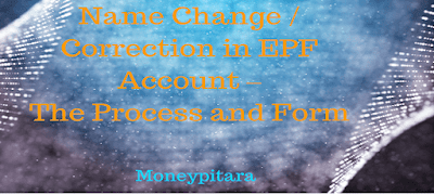 Name Change / Correction in EPF Account – The Offline Process and Form