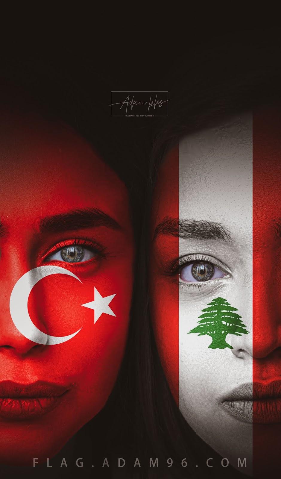 تركيا ولبنان