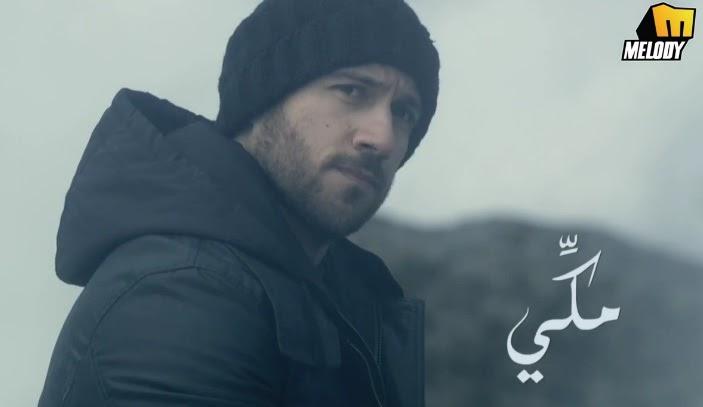 تحميل اغنية احمد مكى قطر الحياة