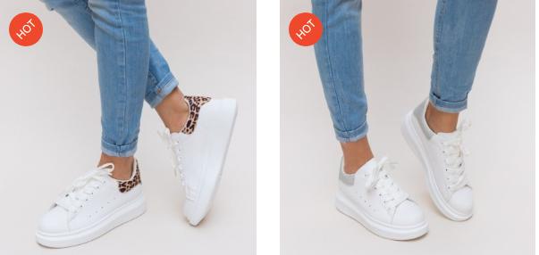 Adidasi dama ieftini albi simpli cu imprimeu leopard la spate