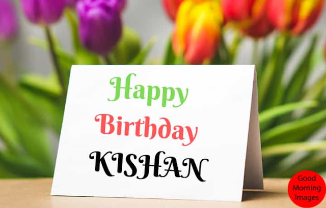 Birthday images with name krishan