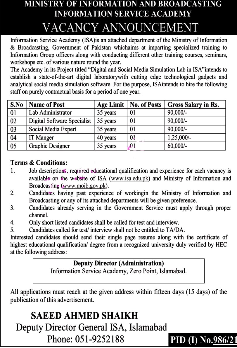 Latest Jobs in Ministry of Information and Broadcasting  2021
