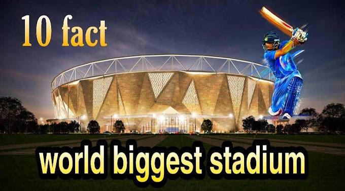 Interesting fact about Sardar Vallabhbhai Patel, stadium