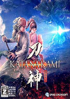 KATANA KAMI A Way of the Samurai Story Torrent (PC)