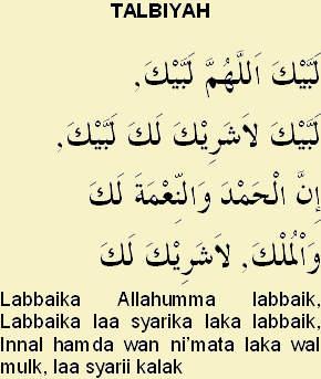 Lafadz Do'a Talbiyah Lengkap Arab, Latin dan Terjemah