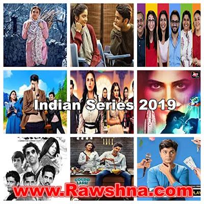 افضل مسلسلات هندية 2019 على الإطلاق