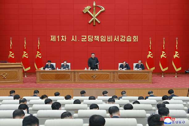 Kim Jong Un Makes Opening Address