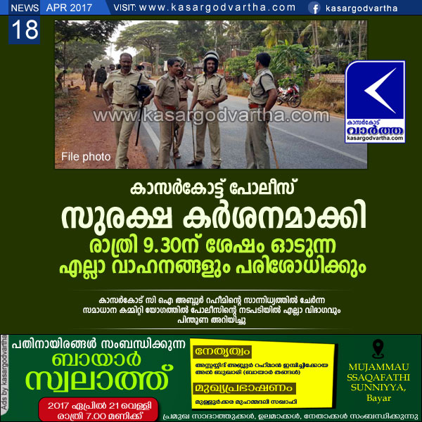 Police to tighten security in Kasargod