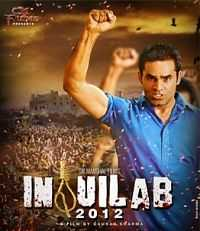 Inquilab (2014) Full Movies Download 300MB WEBHD