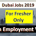 Fresher Jobs In Dubai | Dubai Jobs For Fresher Candidates | Sunday Special Jobs In UAE |