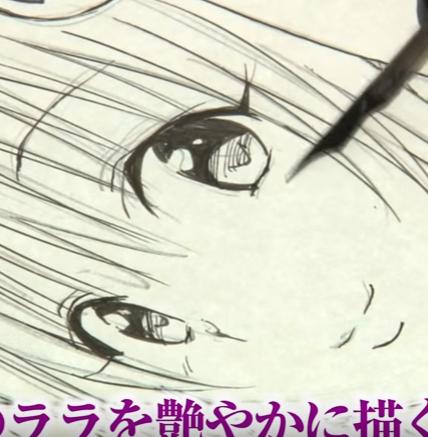 RAW To Love Ru Darkness capítulo em japonês
